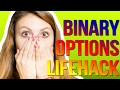 Understanding Binary Options (Pt13): Try before you Buy