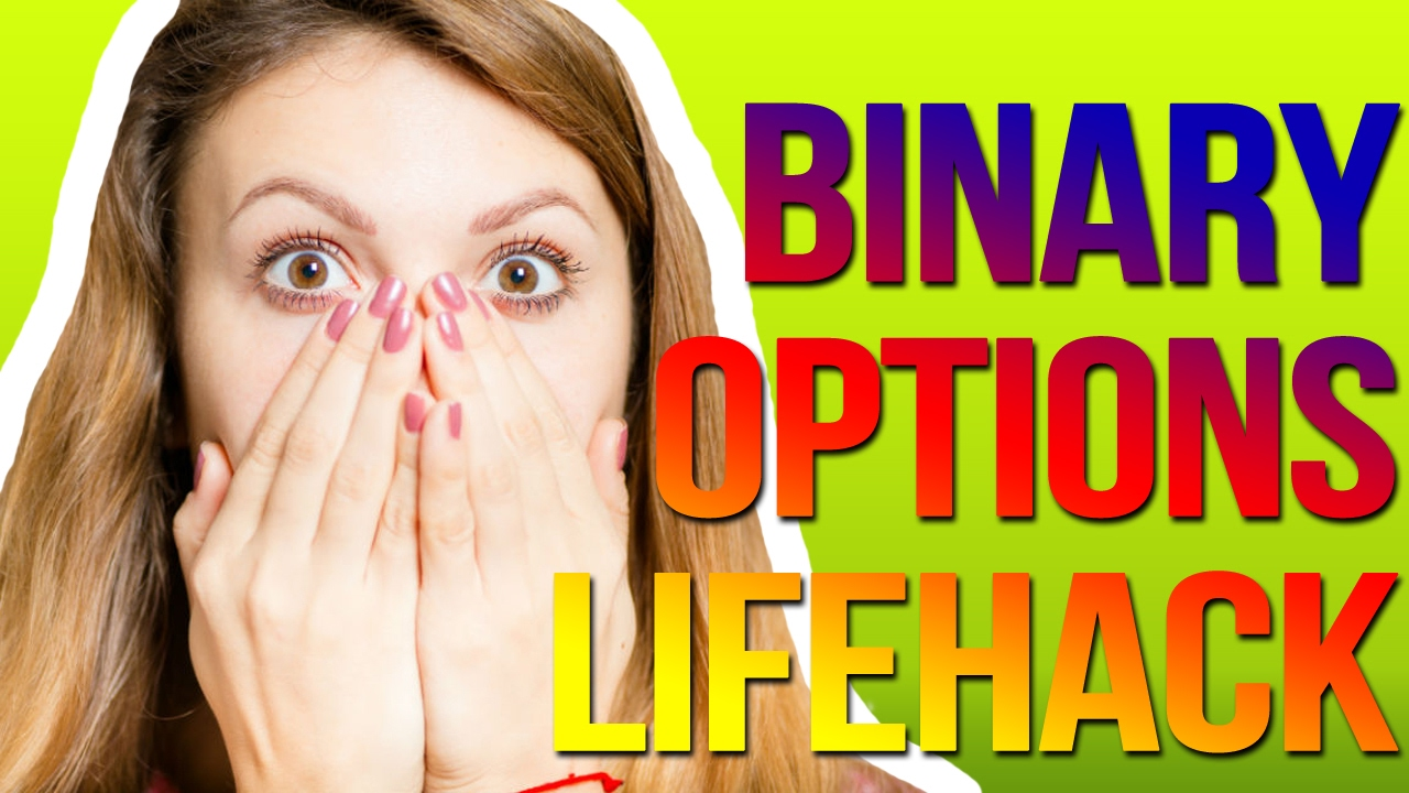 Single binary options