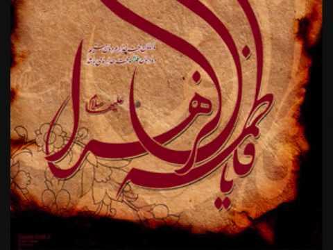 Fatima Zahraa (as) Al Batoul