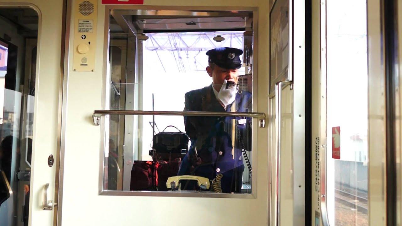 111130日本電車上的廣播 - YouTube
