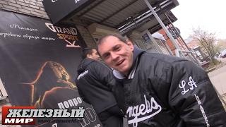 Что НЕ понравилось Paco Bautista в Сибири? Paco Bautista&Сергей Шелестов мини-VLOG /// Siberian Trip