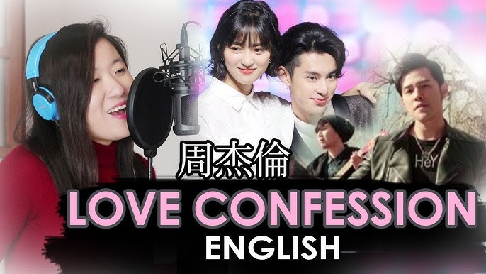 [ENGLISH] LOVE CONFESSION 告白氣球  (JAY CHOU 周杰倫) by Marianne Topacio ft. Dylan Wang & Shen Yue