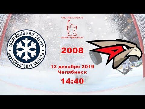 2008 Сибирь VS