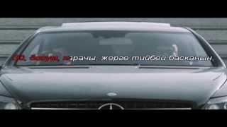 Кыргызча караоке Мирбек Атабеков & Бегиш Айтчы (бэк)(-)