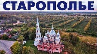 Аэросъемка в Старополье Ленинградской области