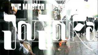 JOUJOUKA INTERZONE  - Master Musicians of Joujouka  trailer HD