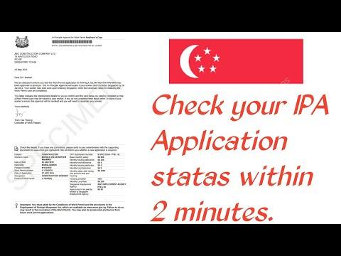 How to check Singapore IPA Application Statas online.কিভাবে সিংগাপুরের IPA চেক করবেন।