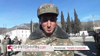 Հայ զինվոր տղերքը Մատաղիսի զորամասում իրենց երգն են նվիրում հարազատներին
