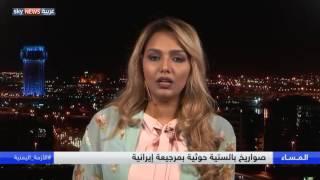 صواريخ بالستية حوثية بمرجعية إيرانية