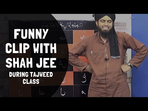 FUNNY CLIP With SHAH JEE During Tajweed Class (Engineer Muhammad Ali Mirza)