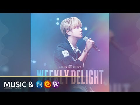 Shin Hye Sung(신혜성) - I Love You(사랑해) (LIVE) (Official Audio)