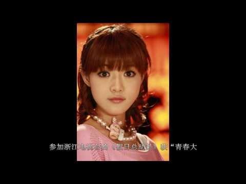 8年前赵丽颖只配当她丫鬟,8年后颖宝火了,她却从主角沦落配角