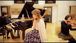 MACO ニューシングル「恋心」の (アコースティック Ver.)解禁! CD SING...