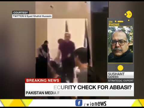 Pakistan Prime Minister Shahid Khaqan Abbas asked for security check at US airport