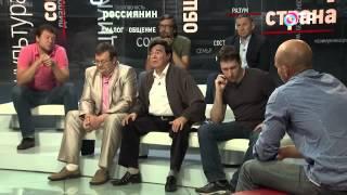 ПРАВДА на ОТР. Фильм о подвиге 28 героев-панфиловцев: за и против (08.10.2013)