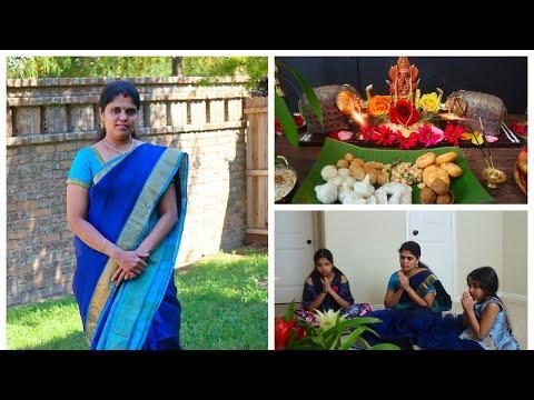 எங்கள்-வீட்டில்-விநாயகர்-சதுர்த்தி-l-vinayagar-chaturthi-vlog-|-usa-tamil-vlog-|-tamil-vlog