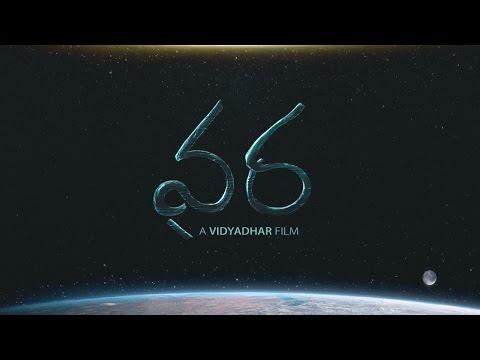 Vara - Trailer || Telugu short film 2016 || Directed by Vidyadhar Kagita