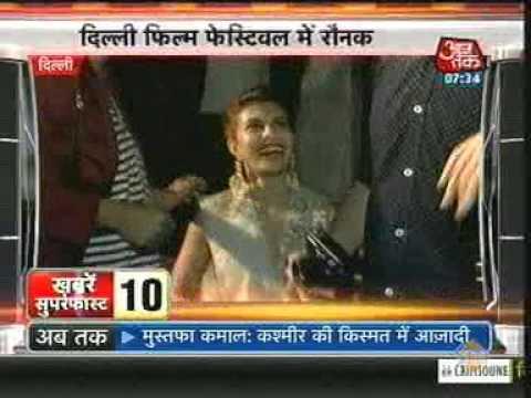 4th Delhi International film festival 2015 News on AajTak