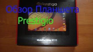 Обзор планшета Prestigio Multipad 3111