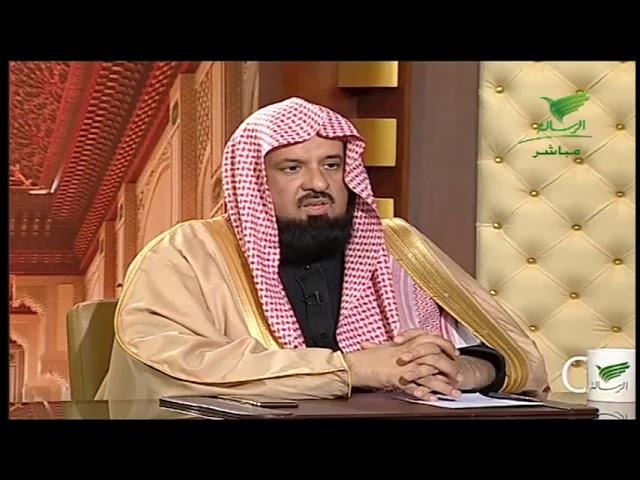 ما حكم بقاء المني على الملابس او الفراش الشيخ عبدالله السلمي Youtube