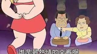 【青禾動畫】搞笑影片 老張加班記
