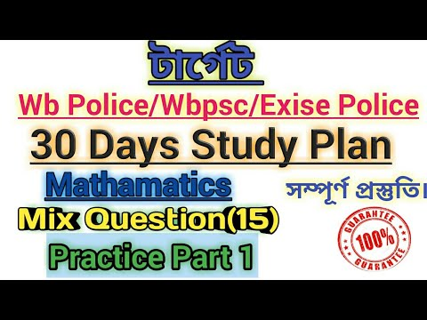 Wbp Math / Day 1/ 30 Days Study Plan/All Exam Math