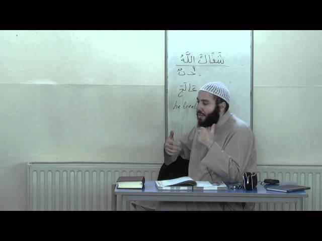 Al-Arabiyyah Bayna Yadayk (Book 2) by Ustadh Abdul-Karim Lesson 1