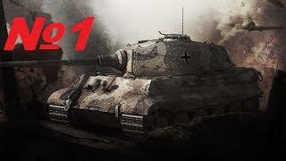 Прохождение игры В тылу врага 2: Штурм / Men of War: Assault Squad. Серия 1. 1080р!!!