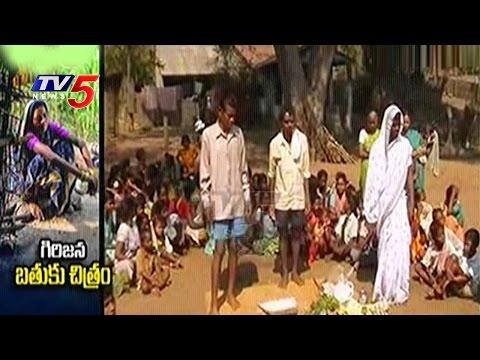 Special Story On Tribal Lifestyle | West Godavari | TV5 News