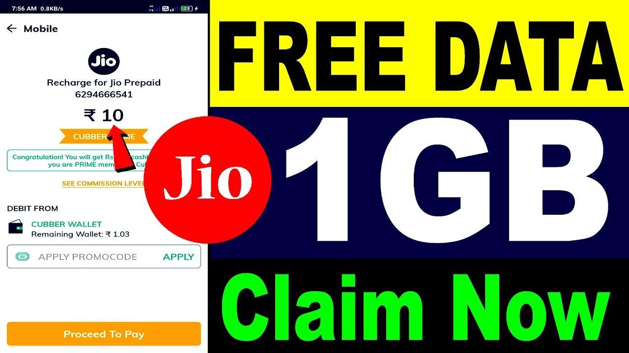 Jio Free 1GB 4G Data Offer 2020 | Jio Free Data Trick