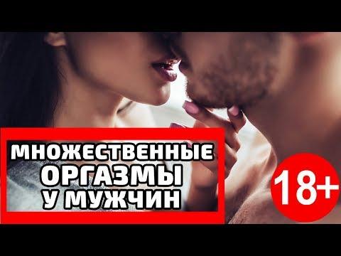 Тo, порно мужики одновременно кончают девушке в рот Попытка пытка