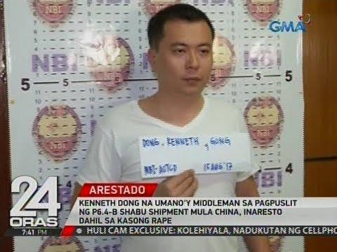 24 Oras: Kenneth Dong na , inaresto dahil sa kasong rape
