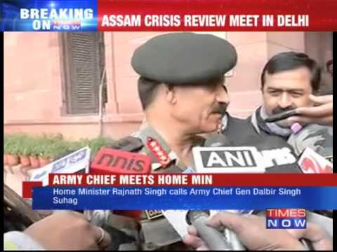 Assam violence: Home Minister meets Army Chief