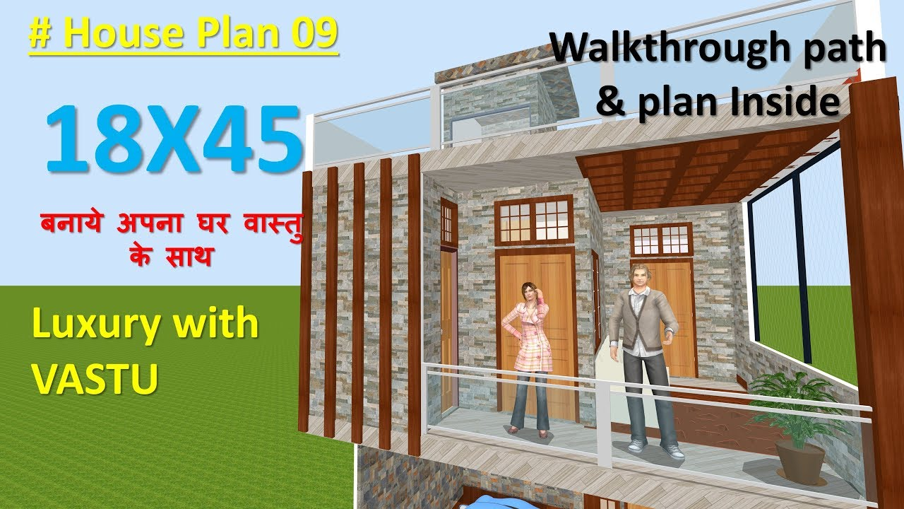 9 18x45 Feet House Plan With Luxury And Vastu New House Plan 2018