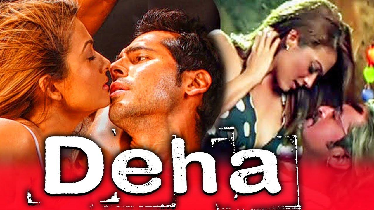Deha (2007) Bollywood Hindi Movie | Mahesh Manjrekar, Jaya Prada, Dino Morea, Amrita Arora