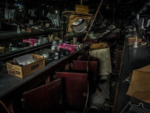 Abandoned State Bar, Flint, MI. (1 Min. Clip)