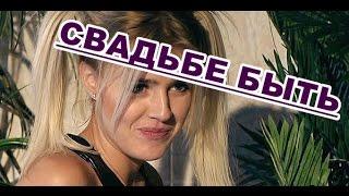Дом-2 Новости 27 февраля 2016 ,выпуск 4310 (27.02.2016) авторский видеоблог.