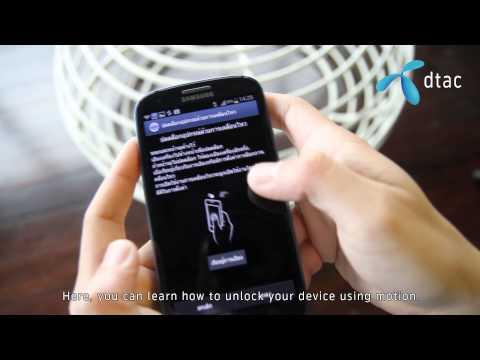 การตั้งค่าต่างๆ ของหน้าจอ Samsung Galaxy SIII