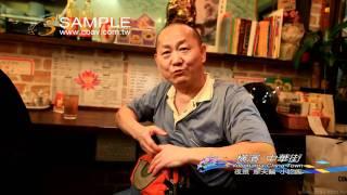 kg078 日本 橫濱 中華街 夜景 摩天輪 小吃店 mpg