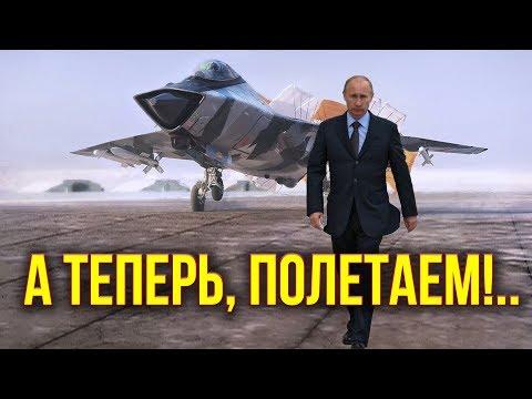Новый МиГ-41: истребитель