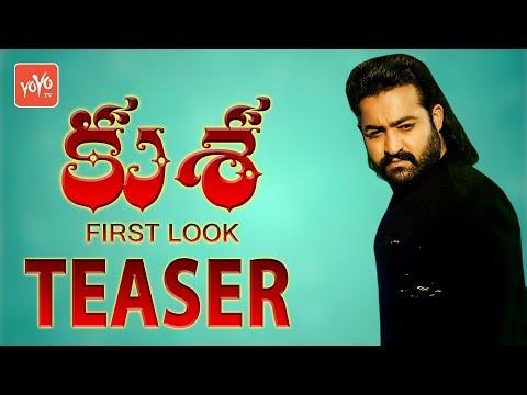 KUSA First Look Teaser | Jr NTR | Jai Lava Kusa Telugu Movie | Nandamuri Kalyan Ram |YOYO TV Channel