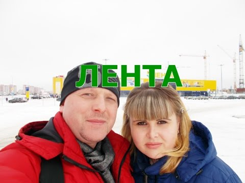 VLOG:  ЛЕНТА  #ДневникДэна