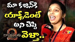 Baahubali 2 Movie Craze in Software Employees || Ground Report || NTV