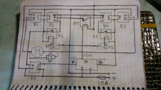 видео Блок GSM для управления приводом
