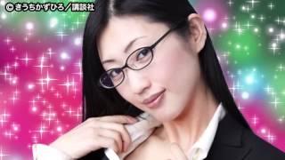 壇蜜先生 with BE BOP HD 15 壇蜜 検索動画 29