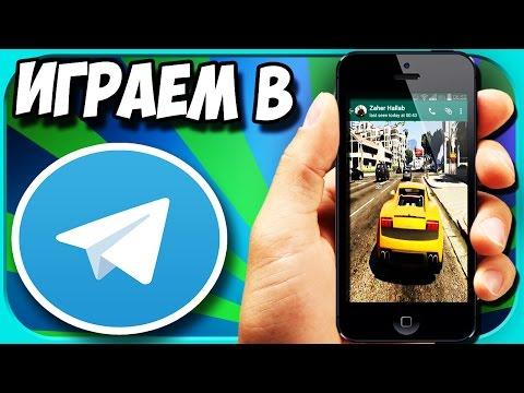 Боты, каналы и чаты Телеграмм - Telegram Bots