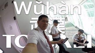 Wǔhàn 武漢 to BALI