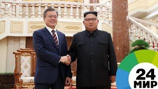 «Эра мира»: Мун Чжэ Ин подарил Ким Чен Ыну старинную карту единой Кореи - МИР 24