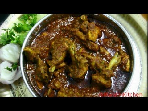 Gavran Chicken Sukk | गावरान चिकन सुकं | Chicken Sukk | Maharashtrian style