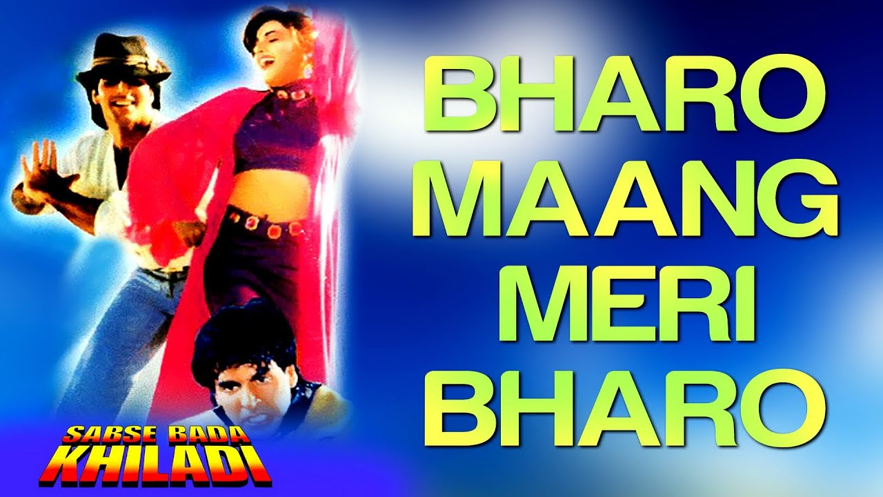 Bharo maang meri bharo xxx trailer 3